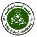 حلف ابناء يافع يعلن تأييدة #المجلس_الانتقالي_السياسي برئاسة عيدروس الزبيدي