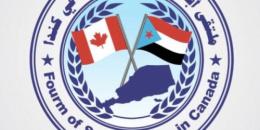 ملتقى وجالية أبناء الجنوب العربي في كندا يباركون إعلان عدن التاريخي وإشهار المجلس الانتقالي الجنوبي