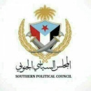 بيان صادر عن جبهة كرش بشأن تشكيل المجلس الانتقالي الجنوبي