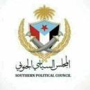 الشيخ عبد الرب النقيب يبارك اعلان المجلس الانتقالي الجنوبي