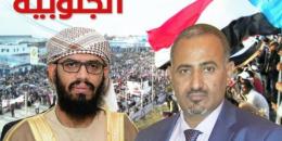 عاجل: الرئيس الزُبيدي ونائبه بن بريك  يغادران الرياض الى أبوظبي