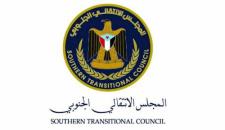بيان هيئة رئاسة المجلس الانتقالي الجنوبي بخصوص التطورات الأخيرة في الجنوب