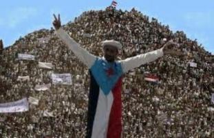 وضاح البدوي : الذي  أبى إلا الشهادة متدثرا علم الجنوب 27\5\2009م