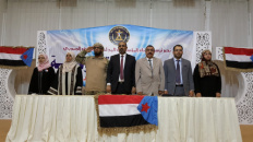 المجلس الانتقالي الجنوبي يُدشن الجمعية الوطنية والقيادة المحلية بالعاصمة عدن