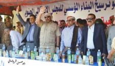 الزُبيدي يُدشن الجمعية الوطنية والقيادة المحلية للمجلس الانتقالي في شبوة
