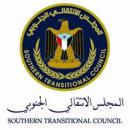 المجلس الانتقالي الجنوبي يصدر بياناً بشأن استهداف الانقلابيين العاصمة السعودية الرياض