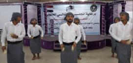 حفل شبابي في العاصمة عدن برعاية المجلس الانتقالي تزامناً مع ذكرى نوفمبر