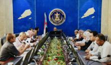 مناقشة انعقاد اجتماع الجمعية الوطنية وتأسيس قيادات المجلس بالمحافظات والمديريات