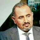 الرئيس الزبيدي يصدر قراراً بتشكيل القيادة المحلية بالعاصمة عدن