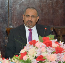 الرئيس الزبيدي يصدر القرار رقم (26) بشأن تشكيل القيادة المحلية في الضالع