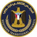 المجلس الانتقالي بحضرموت يلتئم بالمكلا ويصادق على نواب رؤساء الإدارات