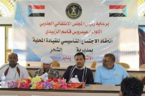 المجلس الانتقالي الجنوبي يشهر قيادته في مديرية الشحر
