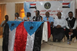 إشهار قيادة المجلس الانتقالي بمديرية غيل باوزير
