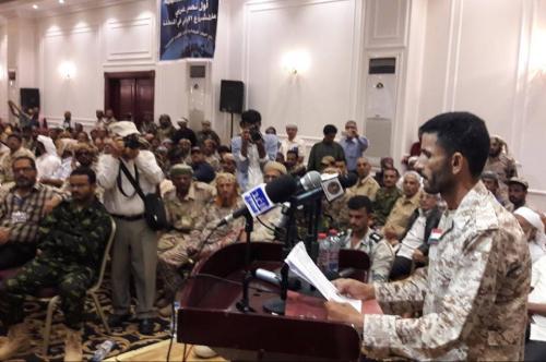 بيان الاجتماع العام لقادة المقاومة الجنوبية الذي دعا إليه الرئيس القائد عيدروس الزبيدي (النص الكامل)