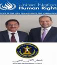 دائرة حقوق الإنسان في المجلس الإنتقالي الجنوبي توجه مذكرة لمفوضية الأمم المتحدة لحقوق الانسان تتعلق بالانتهاكات