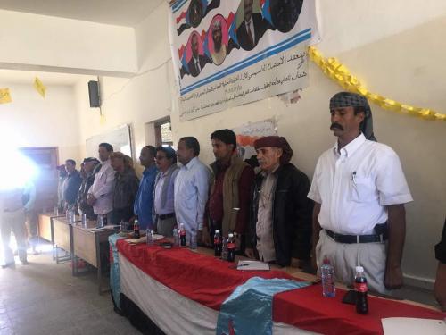 انعقاد الاجتماع التاسيسي للقيادة المحلية للمجلس الانتقالي في الشعيب