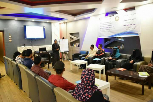 ثقافة حقوق الانسان في ورشة تدريبية تنظمها دائرة حقوق الانسان في المجلس الانتقالي
