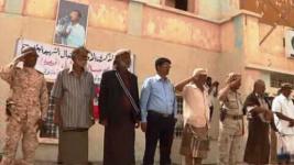 القيادة المحلية للمجلس الانتقالي الجنوبي بشبوة تحيي الذكرى الأولى لاستشهاد حسن عبدالله حنشل