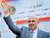 الرئيس الزُُبيدي يعود إلى العاصمة عدن
