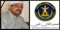 المجلس الانتقالي الجنوبي ينعي رحيل المناضل المهندس جمال مطلق