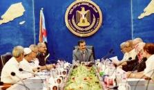 هيئة رئاسة المجلس الانتقالي الجنوبي تناقش خطة عملها للفصل الثاني من العام الحالي