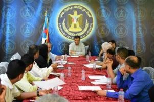 الأمانة العامة للمجلس الانتقالي الجنوبي تعقد اجتماعها الدوري وتناقش جملة من القضايا المتصلة بعملها خلال المرحلة القادمة