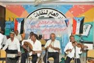 اتحاد عمال الجنوب يحتفل بمناسبة عيد العمال العالمي