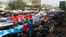 مهرجان كبير ومسيرة جماهيرية حاشدة تلبية لدعوة القيادة المحلية للمجلس الانتقالي في الضالع