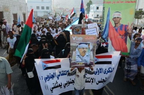 انتقالي حضرموت ينظم مسيرةً ومهرجاناً احتفاءاً بالذكرى الأولى لتأسيس المجلس