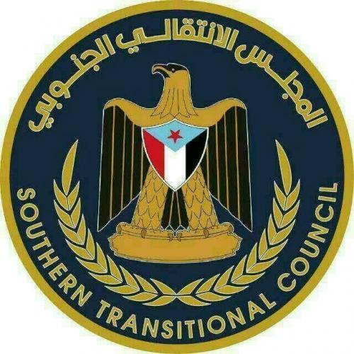 رئيس المجلس الانتقالي الجنوبي يطلق نداء عاجلا لاغاثة سقطرى