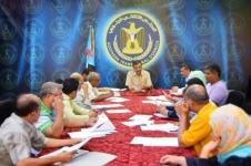الأمانة العامة للمجلس الانتقالي الجنوبي تناقش الأوضاع في سقطرى وتقارير إنجاز دوائرها