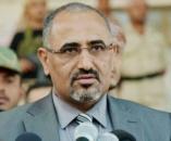 الرئيس الزُبيدي يُعزي في استشهاد البطل عبدالله زغينة