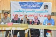 دائرة المرأة و الطفل تنظم ورشة عمل عن حقوق الأطفال وطرق معالجة الانتهاكات بحقهم