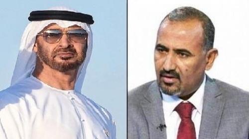 الرئيس الزُبيدي يُعزي ولي عهد أبوظبي في استشهاد أربعة من أبطال القوات المسلحة الإماراتية في معركة تحرير الحديدة