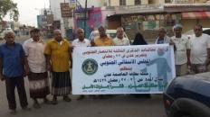 القيادة المحلية للمجلس الانتقالي في خور مكسر تنفذ حملة نظافه في شوارع المديرية