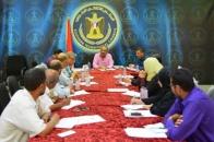 الأمانة العامة للمجلس الانتقالي تناقش مستوى إنجاز دوائرها وخططها القادمة