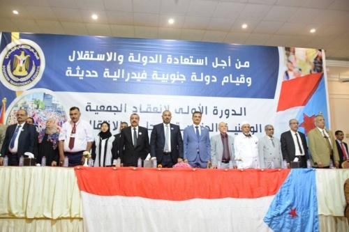 انطلاق أولى جلسات الجمعية الوطنية للمجلس الانتقالي الجنوبي بالعاصمة عدن (موسع)