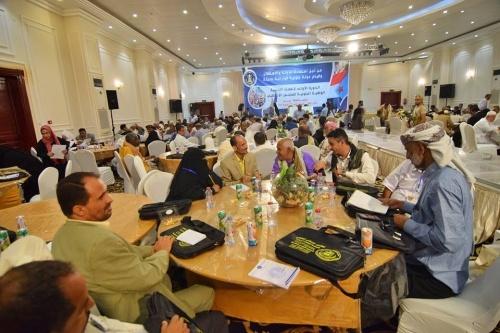 الجمعية الوطنية تواصل أعمال دورتها الأولى لليوم الثاني وتناقش تقارير مستوى الخدمات في الجنوب