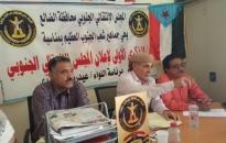 انتقالي الضالع يقف أمام  آخر الاستعدادات لإحياء ذكرى استكمال التحرير