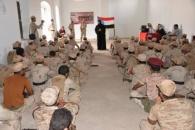 دائرة حقوق الإنسان تبدأ ورشة تدريبية حول الإعداد النفسي والذهني لجنود اللواء الأول مشاة بالعاصمة عدن
