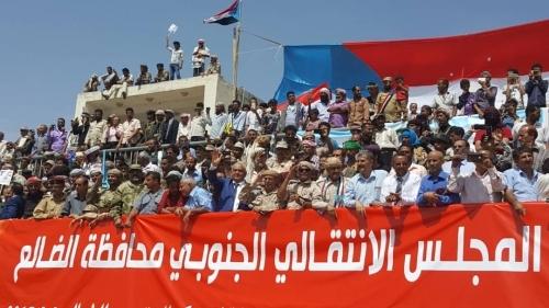 بمهرجان كرنفالي وعسكري.. انتقالي الضالع يُحيي الذكرى الثالثة لاستكمال التحرير
