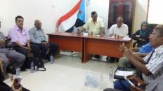 الهيئة الإدارية للجمعية الوطنية تعقد اجتماعها الإستثنائي للتحضير للدورة الثانية للجمعية