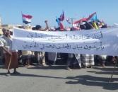 أبناء سقطرى  يحتشدون رفضاً لحكومة الفساد وتأييداً لبيان المجلس الانتقالي