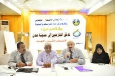 برعاية المجلس الانتقالي.. مدار للدراسات ينظم ورشة عمل حول تدفق النازحين إلى عدن
