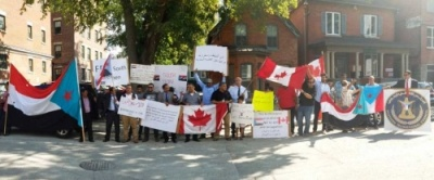 الجاليات الجنوبية في كندا تنظم وقفة احتجاجية أمام مكتب الأمم المتحدة دعماً للمواطنين في الداخل وتأييداً للمجلس الانتقالي