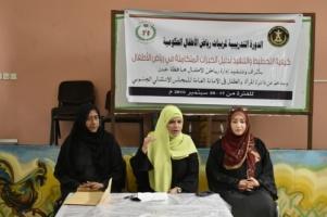 دائرة المرأة والطفل تنظم دورة تدريبية لمربيات رياض الأطفال بالعاصمة عدن
