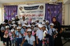 """دائرة المرأة و الطفل تحتفل مع أطفال مركز """"النور"""" للمكفوفين ببدء العام الدراسي الجديد"""