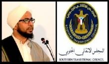 القيادة المحلية للمجلس الانتقالي الجنوبي بمديرية سيؤن تعزي في وفاة الداعية الشيخ عبدالرحمن باعباد