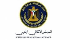 المجلس الانتقالي الجنوبي يصدر بياناً هاماً حول العمليات العسكرية بالساحل الغربي