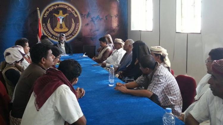 رئيس انتقالي شبوة يرأس اجتماعا تشاوريا مع ممثلي منظمات المجتمع المدني